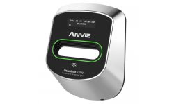 Anviz UltraMatch S2000 biometrische iris scanner en RFID kaart lezer voor binnen TCP/IP en WiFi inclusief SC011 controller