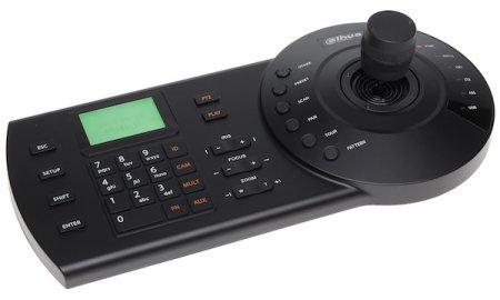 Dahua NKB1000 netwerk control keyboard met joystick