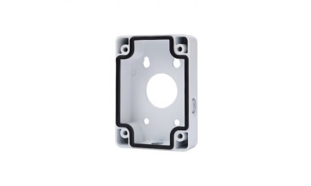 Dahua PFA120 waterdichte montagebox van aluminium