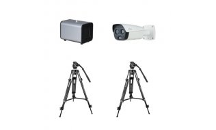 Dahua koortsdetectie set 1 complete kit voor koorts screening met camera, blackbody, statief en software
