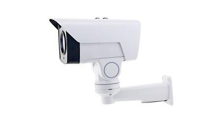 Dahua PTZ11204-GN-P Full HD 2MP buiten PTZ bullet met IR nachtzicht, PoE, 120dB WDR en SD slot